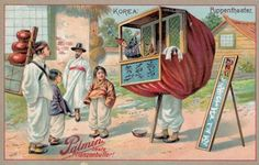 [Teatro delle marionette], 1903-14 German, Baseball Cards, People, Painting, Museum, Theater, Art, Puppet Theatre, Deutsch