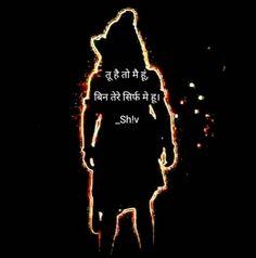 Image may contain: one or more people and text Shiva Tandav, Shiva Parvati Images, Rudra Shiva, Krishna, Lord Shiva Hd Images, Shiva Lord Wallpapers, Aghori Shiva, Shiva Angry, Shiva Photos