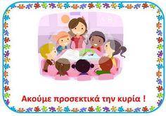 dreamskindergarten Το νηπιαγωγείο που ονειρεύομαι !: Οι κανόνες της τάξης μου Classroom Organization, Family Guy, Education, Tv, School, Blog, Fictional Characters, Schools, Fantasy Characters