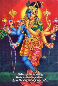Hayagreevar Homa, Hayagreevar Homa, Lord Vishnu, Incarnation of Lord Vishnu Hanuman Images, Durga Images, Radha Krishna Pictures, Cute Krishna, Radha Krishna Love, Lord Krishna, Radhe Krishna, Shree Krishna, Tanjore Painting