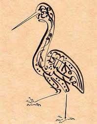 Arabian calligraphy, the best arabic art 10