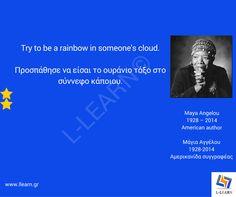 Μάγια Αγγέλου.  #English #Αγγλικά #quotes #ρήσεις #γνωμικά #αποφθέγματα #Μάγια #Αγγέλου Maya Angelou, Notes, Author, Rainbow, Learning, Rain Bow, Report Cards, Rainbows, Studying