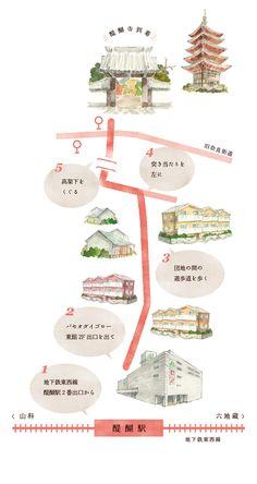 世界遺産 京都 醍醐寺:周辺地図・交通のご案内 Map Design, Banner Design, Asia Travel, Japan Travel, Go To Japan, Japan Trip, Kyoto Map, Aberdeen Scotland, Amazing Places On Earth