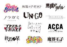 ロゴ まとめ - Twitter検索