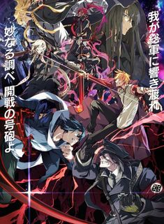 Final 'Dies irae' Anime Episodes Get Release Plan
