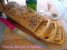 Τυρόψωμο στη φόρμα Hot Dog Buns, Hot Dogs, Greek Bread, Christmas Cooking, Feta, Pizza, Snacks, Breakfast, Pie