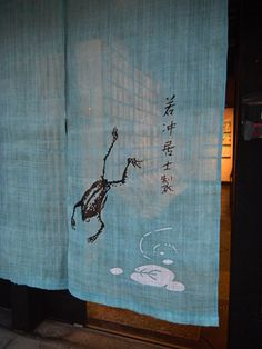 Noren curtain at a Japanese art gallery, Kyoto
