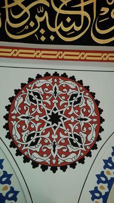 Kartal Tekbir Camii kartal-tekbir-camii19 – Huzur Nakkaş Arabic Calligraphy Art, Caligraphy, Islamic Art Pattern, Pattern Art, Art Deco Design, Geometric Art, Color Schemes, Cool Designs, Sketches