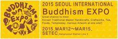 Exposição Internacional sobre Budismo em Seul