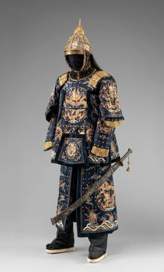 Ceremonial helmet (18th century), and armor of an officer of the imperial palace guard (17th century)