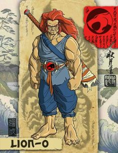 Artist Phil Postma reimagines your favorite Thundercats heroes with  Japanese-style art. He made villains too. 8e97e7540fa6