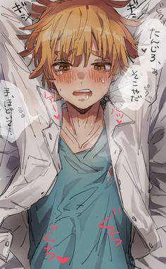 Demon Slayer, Slayer Anime, Anime Guys, Manga Anime, Neverland, Art Sketches, Memes, My Works, Geek Stuff