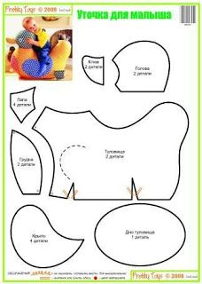 Giant Ride / sit on Duck Pattern Stuffed Animal Patterns, Diy Stuffed Animals, Pet Toys, Baby Toys, Doll Patterns, Sewing Patterns, Cheap Wall Art, How To Make Toys, Plush Pattern