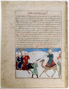 """Journey of the Prophet Muhammad"", Folio from the Majma al-Tavarikh (Compendium of Histories)"