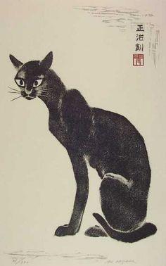 "Art by Masaharu Aoyama (1893-1969), ca. 1950, ""Black Cat Sitting""."