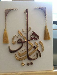 Nail String Art, String Crafts, Islamic Calligraphy, Calligraphy Art, Crafts To Do, Arts And Crafts, Arte Linear, Islamic Patterns, String Art Patterns