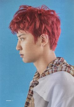 Chanyeol X Lucky One