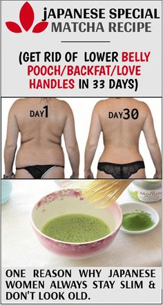 "Burn Fat Like Crazy With Matcha Tea, Reason Behind Japanese Health - recipesWant to lose weight? Let's talk matcha! Matcha tea or ""powdered tea"" is the new health and weight loss drink that e.e is raving about. Weight Loss Meals, Weight Loss Challenge, Weight Loss Drinks, Weight Gain, Weight Loss Tips, Losing Weight, Loose Weight, Egg Weight, Reduce Weight"