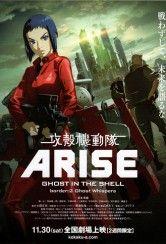 Ghost in the Shell Arise : Border 2 – Ghost Whisper [Sub-ITA] » Film in Streaming Gratis Online (2013) - http://filmstream.to/11250-ghost-in-the-shell-arise-border-2-ghost-whisper-sub-ita.html | FilmStream | Film in Streaming Gratis