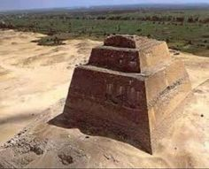 Meidum 'Collapsed' Pyramid Of Great Builder Pharaoh Snofru