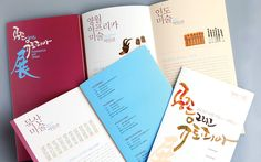 영월예술회관 전시 홍보 리플렛(Leaflet) |
