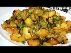 Finomabb, mint a hús! Finom étel ebédre vagy vacsorára, csak 3 hozzávaló és kész! - YouTube