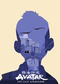 Avatar: The Last Airbender- Sokka Sillhouette