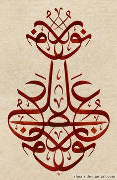 calligrapher Othman Ozcay 6 by ACalligraphy