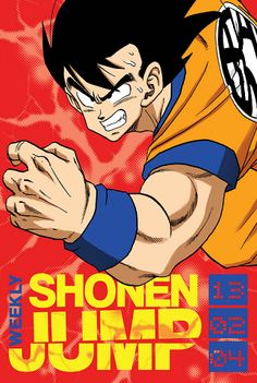 Today marks two announcements for the Dragon Ball Z manga. One, Viz's digital Weekly Shonen Jump has just debuted the first color chapter of the manga, starting with Raditz landing on planet Earth. The second reveal today happened to be that the first three issues of the manga were released in Japan today and with that their covers have been revealed.