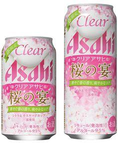 アサヒビールは1月31日、春限定の新ジャンル「クリアアサヒ 桜の宴」を発売する。