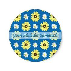 Hebrew Birthday Daisies on Ocean Blue Sticker