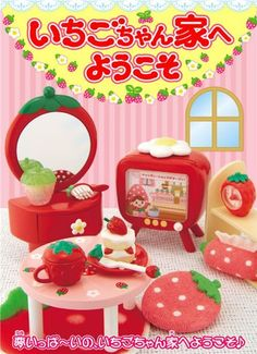 Re-Ment strawberry mini figures