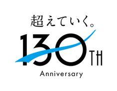 【創立130周年ロゴ】