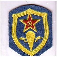Pack of 5 Soviet Union Parachute Cloth Patch Badge pre 1991 post free UK address on eBid United Kingdom