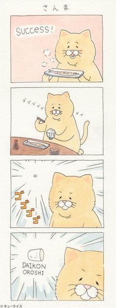 埋め込み Cosplay Tumblr, Cat Comics, Comic Sans, Japan Art, Cartoon Art, Manga, Illustration, Funny, Draw