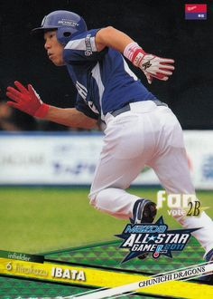 Japanese Baseball Cards: Players