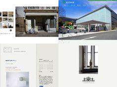 松本 クラフト好きが行きたいスポット13選 | インテリアブログ 22web
