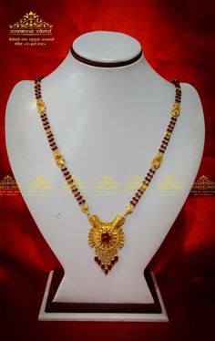 Pin by Laxmi Giri on Nepali Gold Jewelry Pinterest Gold