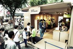 POP UP! Naver App Square Pop Up Store by URBANTAINER, Seoul store design