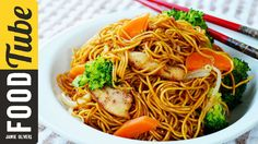 Stir Fry Chicken Noodles 鸡肉炒面 | The Dumpling Sisters - YouTube