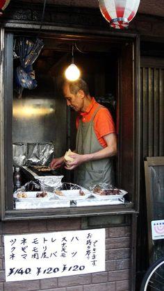 Yakitori at shimokitazawa tokyo. Tokyo Japan Travel, Japan Japan, Tori Tori, Shimokitazawa, 5 Year Plan, Asian Cards, Visit Japan, Travel List, Japanese Culture