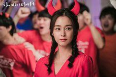 Hi Bye, Mama! Drama Korea, Korean Drama, Lee Kyu Hyung, Bi Rain, Kim Tae Hee, Future Wife, Jennifer Lopez, Kdrama, Fangirl