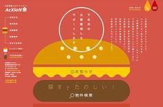 アクシオン | Web Design Clip 【Webデザインクリップ】