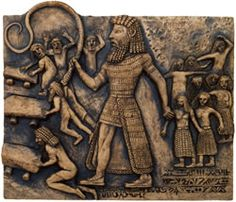 gilgamesh mesopotamia - Google Search