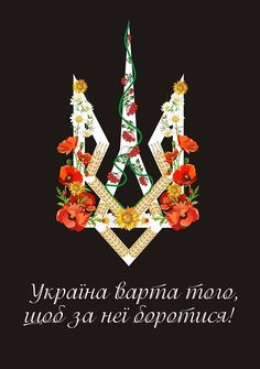 10407719_1501684480097116_7511921834933508829_n.jpg (676×960)