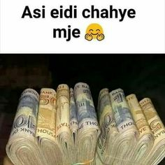 Jo k nhi mil sakti. Eid Quotes, Funny Quotes In Urdu, Funny Girl Quotes, Girly Quotes, Some Funny Jokes, Crazy Funny Memes, Eid Pics, Eid Poetry, Funny Dialogues