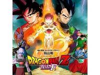 Dragon Ball Z - La Resurrezione di 'F' (T. Yamamuro - Giappone 2015) #Ciao
