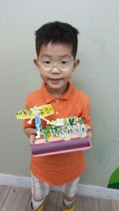 유아미술/초등미술/창의미술/아동미술/구미동미술/무지새사거리미술/구미초등학교미술/불곡초등미술/크리아트구미동미술 : 네이버 블로그 Diy And Crafts, Crafts For Kids, Arts And Crafts, Projects For Kids, Art Projects, Little People, Art School, Art Lessons, Art For Kids