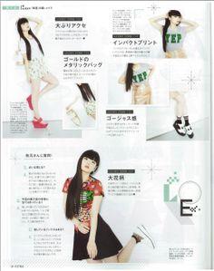 CUTiE Magazine, May 2014, MIDAS TOUCH skirt.