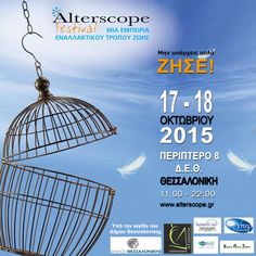 YperNoisis - YperNoisis Thessaloniki, Kai, Free, News, Yoga, Chicken